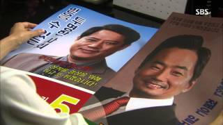 getlinkyoutube.com-황금의 제국 5회 #33(4)