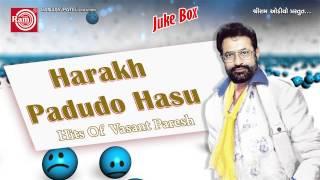 getlinkyoutube.com-Gujarati Nonstop Comedy|Harakh Padudo Hasu-2|Vasant Paresh