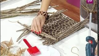 getlinkyoutube.com-فاي سابا تصنع تحفة خشبية من أغصان الشجر