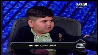 getlinkyoutube.com-برنامج للنشر الطفل العراقي حسوني اشبع ضحك