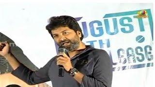 getlinkyoutube.com-Trivikram & Allu Arvind Joking on Bunny and DSP   Julayi Press Meet