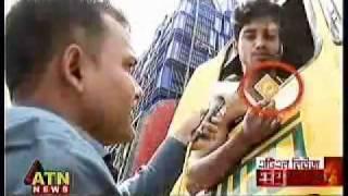 getlinkyoutube.com-Bangladesh Police Crime by Atn TV NEWS 17-08-2010.flv