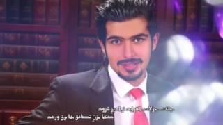 getlinkyoutube.com-شيلة تخرج سعود عواد السعدي من الاردن   كلمات ماجد عواد   اداء حمد حمود