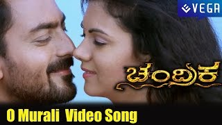 Chandrika Kannada Movie || O Murali Video Song || Latest Sandalwood Movie 2015