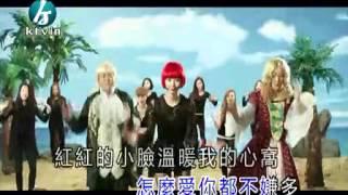 getlinkyoutube.com-筷子兄弟-小蘋果KTV版
