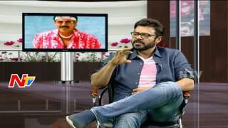 getlinkyoutube.com-Venkatesh Rapid Fire about His Directors & Heroines | #BabuBangaram Interview | NTV