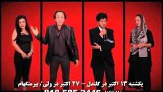 getlinkyoutube.com-Striptease, Persian Play... تئاتر کمدی استریپ تیز