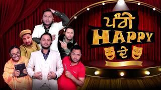 Pange Happy De - Full Video | Latest Punjabi Comedy Video 2018 | Jeet Pencher Wala