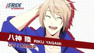 getlinkyoutube.com-【PV】TVアニメ「プリンス・オブ・ストライド オルタナティブ」PV第2弾