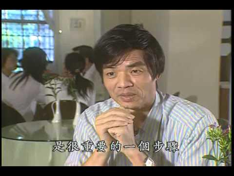化毒為藥-蛇毒研究(下) - YouTube