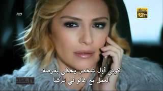 getlinkyoutube.com-مسلسل حب للايجار - الحلقة 31 مترجمة للعربية القسم 1