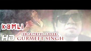 KAMLI (UNFAITHFUL LOVER) - OFFICIAL VIDEO -  GURMEET SINGH