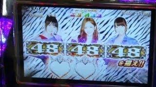 getlinkyoutube.com-パチスロ AKB48 ART中のボーナスからフリーズ