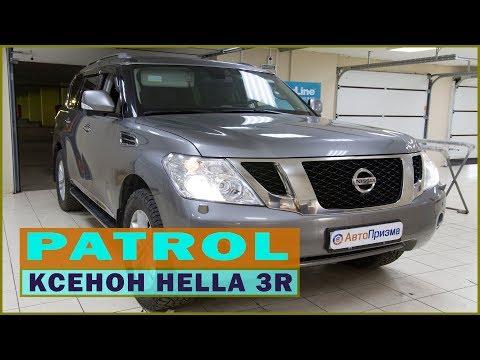 Nissan Patrol Установка ксеноновых линз Hella 3R