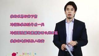 getlinkyoutube.com-เรียนภาษาจีน - ครูพี่ป๊อป - ดูหนังจีน ฟังเพลงจีน(เพลงWen Bie, Zhang Xue You) - 07/05/2014