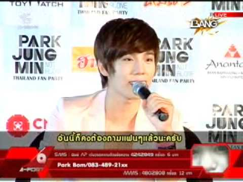 110516 [A-Port] Park Jung Min Thailand Fan Party Press Conference