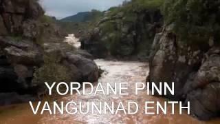 SAMUDRAME- Malayalam Christian Song