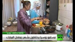 getlinkyoutube.com-مسلمو روسيا يحتفلون بشهر رمضان المبارك