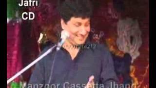 getlinkyoutube.com-Zakir Ghulam Abbas Ratan  jashan 3 shiban 2014 Gurh Maharaja
