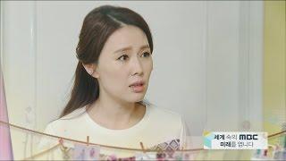 getlinkyoutube.com-[Preview 따끈 예고] 20151223 The Dearest Lady 최고의 연인 - EP.13