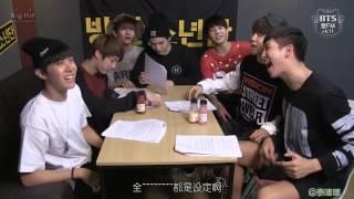 getlinkyoutube.com-[韩语中字] BTS 蜜 FM 06 13 百日特别电台 Pt2 *校正版*