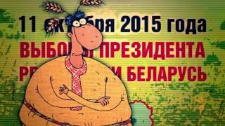 getlinkyoutube.com-Саўка ды Грышка: «Лукашэнка нам ня ўрот!»