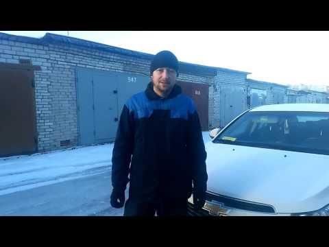 Замена лампы ближнего света на Шеврол Круз(Chevrolet Cruze)Ecotec 1.8 (как поменять?)XXX