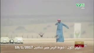 getlinkyoutube.com-إنجازات خالد بن ناصر ال شافي كأس رئيس الدولة 2017