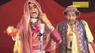getlinkyoutube.com-Nautanki- Chaudhri Dharampal Ke Latke Jhatke Bhag 2