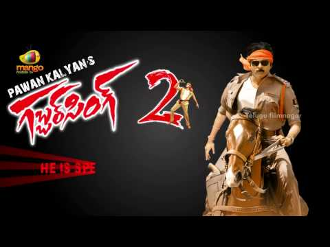 'Power Star' Pawan Kalyan Gabbar Singh 2 First Look | Motion Poster - Fanmade