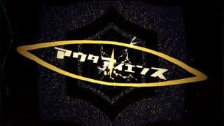 getlinkyoutube.com-【じん】アウターサイエンス【MV】