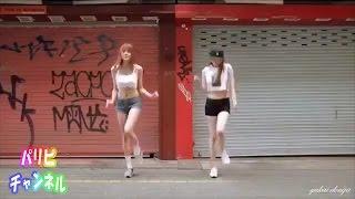 getlinkyoutube.com-【かわいいパリピ】海外美女のシャッフルダンスがキレッキレすぎるwwwパリピチャンネルまとめ(パリピダンス、メルボルンシャッフル、イベサーダンス)