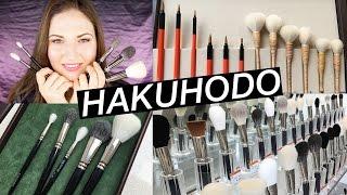 Japanese Makeup Brushes: HAKUHODO Flagship Store Haul