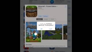 getlinkyoutube.com-تحميل لعبه ماين كرافت للايباد مجاناً(الفديو الاول )