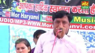 getlinkyoutube.com-Bhul Huye Jo || Satpal Nagar || Gethni Jahangirpur Compitition || Mor Haryanvi Music