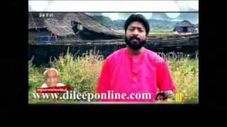 Dileep's Career - An Overview | Part 2 |