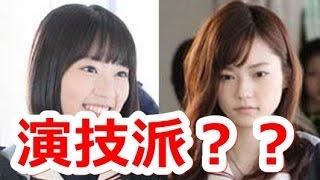 getlinkyoutube.com-マジすか学園4高視聴率は島崎遥香と宮脇咲良のおかげ??