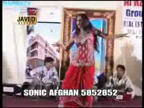 Pashto Mast wedding Dance new
