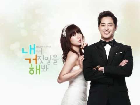 Lie to Me Ost- 뻔뻔한 거짓말 -Heo Ga Yoon (Shameless Lie) [FULL]