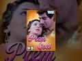 Prem Geet {HD} - Hindi Full Movie - Raj Babbar, Anita Raj - Bollywood Movie - With Eng Subtitles