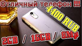 getlinkyoutube.com-Leagoo M5 16 ГБ / 2GB / отличный телефон меньше 5000 рублей