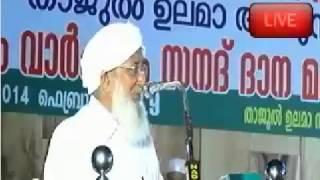 AP Usthad Samastha Puthiya President Prakyaapana Speech @ Saadiyya 2014