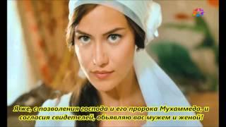 getlinkyoutube.com-Фахрие Эвджен в сераиле Курт Сеит и Шура. АНОНС