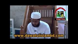 getlinkyoutube.com-তালাকের ইসলামী বিধান কি? একসাথে তিন তালাক দিলে তা কার্যকর হবে কি?