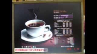 getlinkyoutube.com-14年前の超非力PCで KonaLinux-2.3-Black を動かしてみた