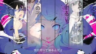 getlinkyoutube.com-【叫合唱】ゴーストルール // Ghost Rule - Nico Nico Chorus (Hichima ver.)