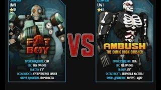 getlinkyoutube.com-Real Steel WRB Fat Boy VS Ambush