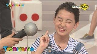 김구라 김동현의 김부자쇼 - Ep.06 : 축구경기에서 여자들이 느끼는 남자의 매력