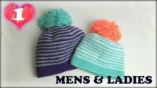 getlinkyoutube.com-手編み・しましま帽子の編み方・作り方(1)かぎ編み/メンズ&レディース/編図・材料/作り目・1~12段目 diy crochet beanie hat tutorial