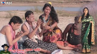 Ek Botal Mod#এক মুঠা চাল ভাজা #Sushila Das#New Purulia Bangla Video 2018